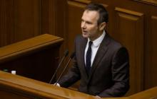 Вакарчук ушел из Рады: журналист Гришин пояснил, почему и при чем здесь Аваков