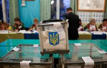 Местные выборы на Донбассе: в Кабмине прояснили ситуацию и назвали сроки