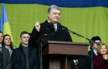 Порошенко сделал громкое заявление по возвращению Крыма
