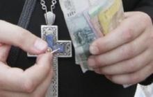 Суд проставил точку в деле православного священника, который хотел вывезти в РФ 1,5 миллиона гривен
