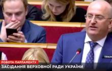 Депутат Юрчишин в Раде продемонстрировал отсутствие манер: инцидент попал на видео