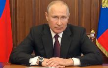"""Видео обращения Путина к россиянам вызвало споры: """"Выглядит очень подозрительно"""""""