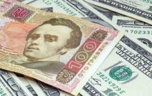 Курс валют в Украине на 28 мая: доллар и евро продолжают укреплять свои позиции - данные НБУ
