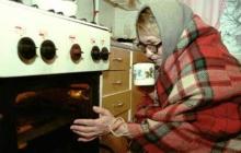 Крупный город Украины остался без отопления: закрываются школы, в домах замерзают тысячи человек - подробности