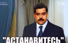 """СМИ России готовятся встречать Мадуро в Ростове: """"Пал родной наш диктатор, мы пр***али миллиарды долларов"""""""