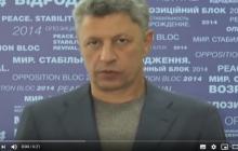 """До чего """"Оппоблок"""" и """"Бойки"""" довели Славянск: покажите это видео тем, кто собрался за них голосовать"""