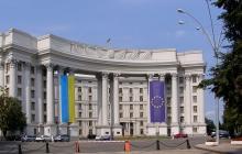 """МИД Украины резко отреагировало на открытие """"представительства"""" """"ДНР"""" в Италии: СМИ Кремля вновь провоцируют"""