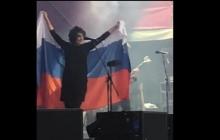Земфира разозлила украинцев флагом России: опубликовано видео поступка певицы в Минске - кадры