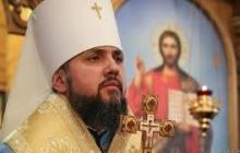 Церковь в родном селе митрополита Епифания перешла в ПЦУ, вырвавшись от Московского патриархата