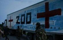 """Источник: От морга Горловки отчалили сразу 3 микроавтобуса """"Груз 200"""", везут и полковника ВС РФ"""
