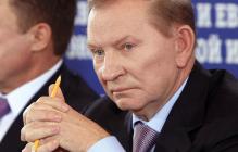 Кучма поднял вопрос освобождения Крыма в Минске: появилась реакция российской стороны