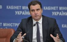 Зеленский дал должность Абромавичусу: бывший министр занял очень высокий пост