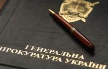 ГПУ: Лукьянченко и Шишацкий подозреваются в пособничестве  боевикам ДНР