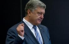 Порошенко назвал первый приоритет в 2019 году, который кардинально изменит жизнь украинцев