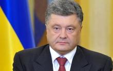 Порошенко рассказал о подготовке РФ ко вмешательству в предстоящие выборы в мире