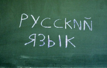 В Офисе Президента выступают за отдельный закон для защиты русского и других языков нацменьшинств