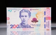 НБУ вводит новые купюры 50 и 200 гривен: чем отличается дизайн банкнот