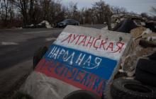 """В Луганске заявили о поражении: """"Украина выигрывает, а РФ пытается сделать хорошую мину при плохой игре"""""""