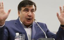 Дело Саакашвили: прокуратура Украины сделала важное заявление