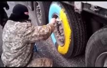 """На Закарпатье российские фуры раскрашивают в желто-синие цвета: """"Это чтобы братский народ помнил нас"""""""