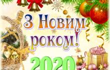 """Новогоднее поздравление от коллектива Диалог.UA: """"Мы с вами, несмотря на все трудности"""""""