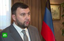Заявление Пушилина о разведении сил в Петровском: боевики пошли на провокацию