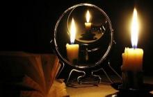 Не нужно играть с зеркалом: эксперты озвучили мистические приметы