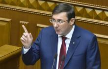 Луценко решительно ответил Зеленскому на решение об увольнении