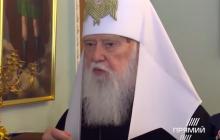 """Патриарх ПЦУ Филарет сказал, чем закончится война со """"ставшей на путь лжи"""" Россией - Кремль будет в ярости"""