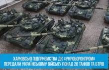 """Новейшие Т-64, Т-80 и БТР отправились на Донбасс """"утюжить"""" оккупанта: появились невероятные кадры"""