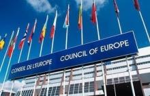 Российский МИД назвал условие погашения долга по взносам в ПАСЕ