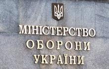Минобороны оказалось в центре крупного скандала из-за новой техники для армии Украины