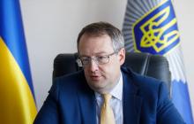 """Геращенко о том, почему правоохранители не вели наблюдение за Плохим: """"Его образ жизни был нам не интересен"""""""