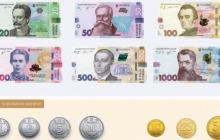 В Украине вводят монеты номиналом 5 и 10 гривен - НБУ назвал причины кардинального шага