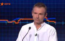 Вакарчук сделал важное заявление и показал свое различие с Зеленским - видео