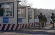 Как будут работать КПВВ на Донбассе с 1 декабря: все о новом графике