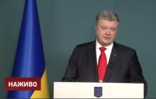 Порошенко рассказал о новом преступлении России на Донбассе: Украина никогда не простит этого Москве