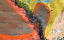 Путин и Асад теряют территории - ИГИЛ пошло в наступление в Сирии