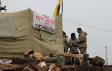 Штаб блокады торговли с оккупантами против российского угля в Украине: ветераны АТО и активисты заявили о новом этапе блокады