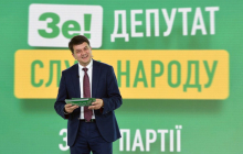 """Раскол в """"Слуге народа"""": Разумков сделал заявление о спорах внутри партии и Стефанчуке"""