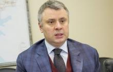 """""""Нафтогаз"""" увольняет Витренко, который добился победы над """"Газпромом"""""""
