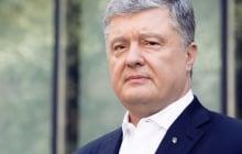 """Порошенко в прямом эфире сделал громкое заявление об участии в выборах в ВР: """"Назад нас никто уже не затянет"""""""