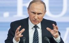 """В Сети забросали Путина гневными комментариями и насмешкам: """"Россия даже не тянет на угрозу для США"""", - кадры"""