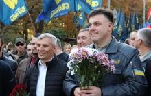 Правые силы Украины выдвинули единого кандидата в президенты на выборы 2019