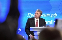 В Кремле отреагировали на сообщения из Украины о возможном введении визового режима с РФ