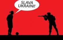 """""""$14 млрд, чтобы весь мир услышал """"Слава Украине"""""""", - пользователи Сети публикуют яркие фотожабы по трендовому хэштегу"""