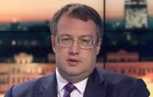 Военное положение может быть продолжено: Геращенко рассказал, от кого зависит решение вопроса, - кадры