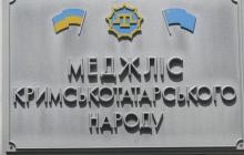Меджлис крымско-татарского народа лишится всего имущества из-за провокационных действий оккупантов