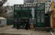 Как живет Крым в условиях пандемии, фото
