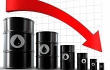 Быстрое падение нефти продолжается: России сообщили очень плохую новость на 2019 год